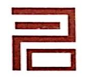 深圳市雄豪进出口贸易有限公司 最新采购和商业信息