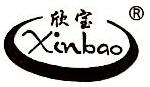 温州市欣宝洁具有限公司 最新采购和商业信息