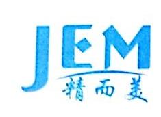 深圳市精而美科技有限公司 最新采购和商业信息