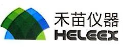 深圳市禾苗分析仪器有限公司 最新采购和商业信息