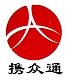 深圳市携众通科技有限公司 最新采购和商业信息