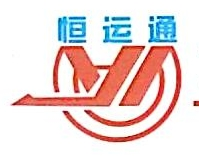 宜兴市恒运通轮胎有限公司 最新采购和商业信息