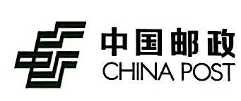 中国邮政集团公司江门市新会区分公司 最新采购和商业信息
