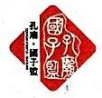 北京汉品正和文化发展有限公司 最新采购和商业信息
