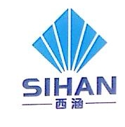 杭州西涵控制技术有限公司