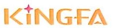 武汉金发科技有限公司 最新采购和商业信息