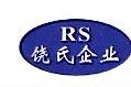 上海饶氏包装材料有限公司 最新采购和商业信息
