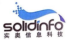 上海实奥信息科技有限公司
