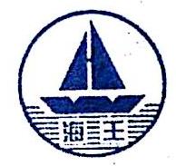 青岛松源纸业有限公司 最新采购和商业信息
