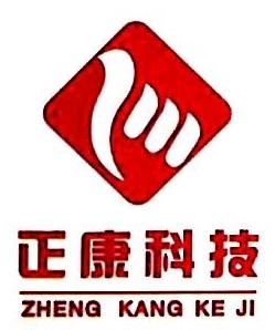 赣州正康饲料有限公司 最新采购和商业信息