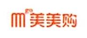 广东顺德美美购电子商务有限公司 最新采购和商业信息