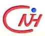 江苏嘉海集装箱代理有限公司 最新采购和商业信息