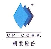 北京朝批中得商贸有限公司 最新采购和商业信息