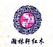 杭州瀚林轩家私有限公司 最新采购和商业信息