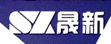 广州晟新纸品有限公司 最新采购和商业信息