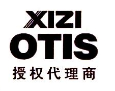 深圳市蓉奥电梯有限公司 最新采购和商业信息