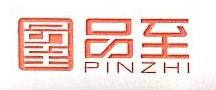 中山市高启电器科技有限公司 最新采购和商业信息