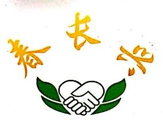 深圳市春长兴贸易有限公司 最新采购和商业信息