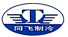 三河市同飞制冷设备有限公司 最新采购和商业信息