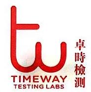 深圳市卓时检测技术有限公司 最新采购和商业信息