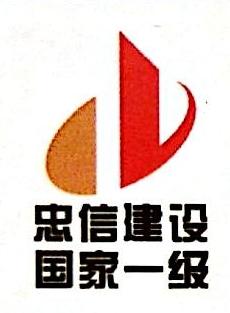 江西昭阳建设工程有限公司 最新采购和商业信息