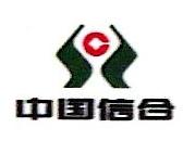 江西奉新农村商业银行股份有限公司