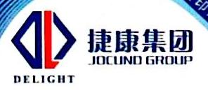 深圳市迪莱特实业有限公司 最新采购和商业信息