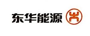 太仓东华能源燃气有限公司 最新采购和商业信息