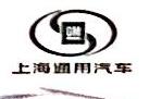 柳州建沃汽车销售服务有限公司 最新采购和商业信息