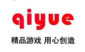 广州旗月网络科技有限公司 最新采购和商业信息