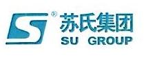 广西苏氏集团有限责任公司 最新采购和商业信息