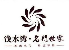 南通浅水湾房地产开发有限公司 最新采购和商业信息