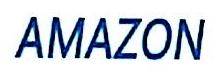 青岛亚马逊数码广场有限公司 最新采购和商业信息