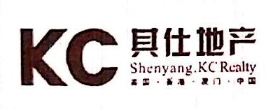 沈阳其仕物业服务有限公司 最新采购和商业信息
