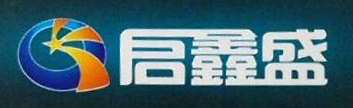 深圳市启鑫盛电子有限公司 最新采购和商业信息