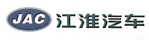 梧州市嘉运汽车贸易有限公司 最新采购和商业信息