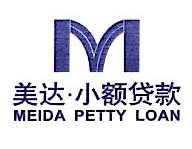 杭州市下城区美达小额贷款有限公司