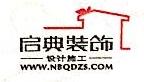 宁波白鹿装饰工程有限公司 最新采购和商业信息