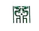 邯郸市丛台龙鼎温室工程有限公司 最新采购和商业信息