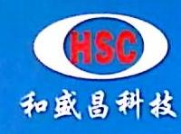 成都和盛昌科技有限公司 最新采购和商业信息