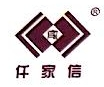 上海仟家信资产管理有限公司 最新采购和商业信息