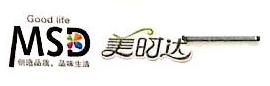 台州市黄岩美时达家居用品有限公司