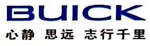 惠州市标远贸易有限公司 最新采购和商业信息
