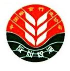 襄阳市共襄盛世商贸有限公司 最新采购和商业信息