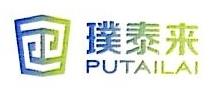 上海璞泰来新能源科技股份有限公司 最新采购和商业信息
