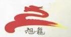 西安旭龙广告文化传播有限公司 最新采购和商业信息