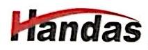 南京群力运动器材有限公司 最新采购和商业信息