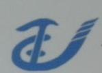 唐山海港经济开发区热力公司