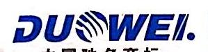 沈阳多维轻钢彩板有限公司 最新采购和商业信息
