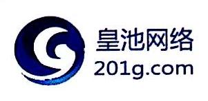 杭州皇池网络有限公司 最新采购和商业信息
